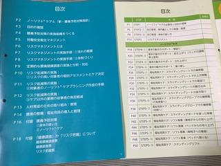 9BE2F8E4-9B87-410D-BBB2-23D64FE4FA0A.jpeg