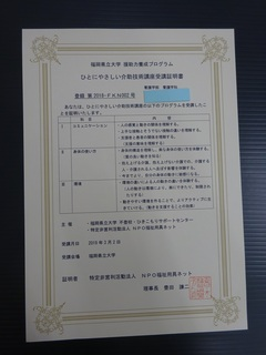 DSC050271.jpg