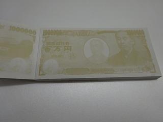 DSC07689.JPG