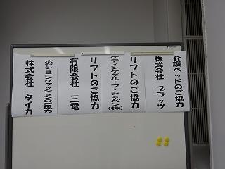 DSC08705.jpg