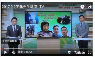 テレビ放送1.jpg