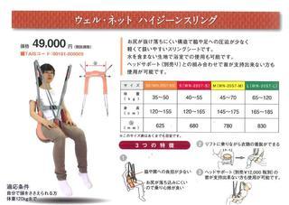 トイレ用シート.jpg