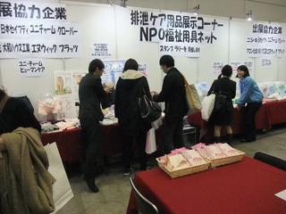 ニシキ.JPG