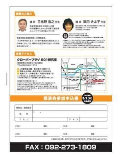ニシキ主催研修会2.jpg