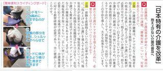 福岡市広報.jpg