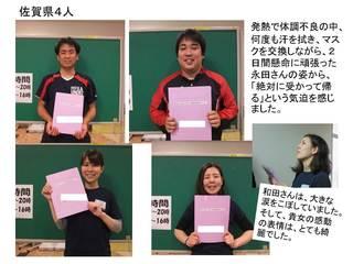 笑顔4.jpg