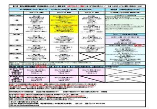 西日本国際福祉機器展セミナー全体.jpg