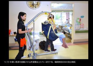 西日本新聞2.jpg
