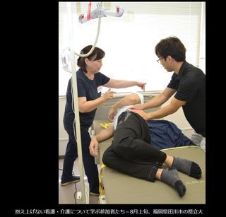 西日本新聞3.jpg