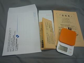 P1240014.jpg
