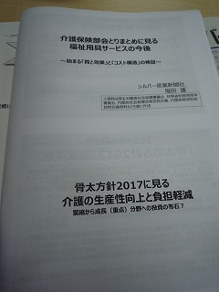 P1240249.jpg