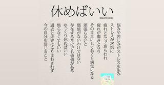 kokoro-blog-327.jpg